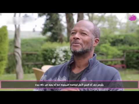 العرب اليوم - شاهد: رجل بريطاني يشرب