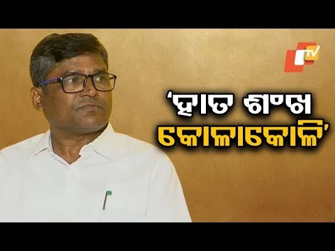 Exclusive interview with Congress leader Krushna Chandra Sagaria after his resignation as MLA