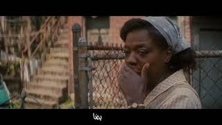 Fences (2016) Film Summary