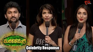 Marakathamani Movie Celebrity Response | Aadhi | Nikki Galrani