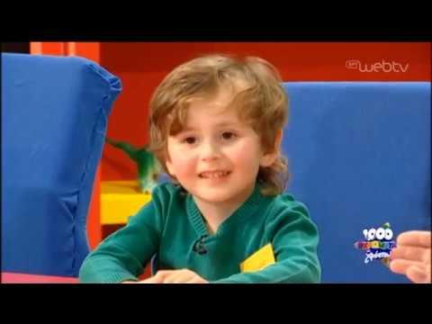 1.000 χρώματα του Χρήστου «Θανάσης, Νίκος, Νεκτάριος, Χρυσιάννα» | 10/03/2020 | ΕΡΤ