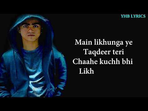Video Tujhe Hasil Karunga (Lyrics)Song   Stebin Ben   Hacked   Hina Khan   Sunny Inder, Kumaar download in MP3, 3GP, MP4, WEBM, AVI, FLV January 2017