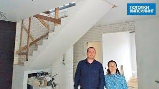 Потолок в доме 32 м<sup>2</sup>