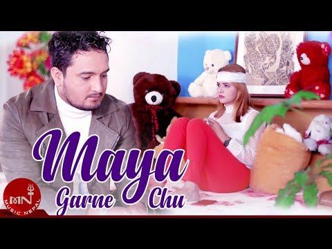 (Maya Garne Chhu - Bikram Baniya |  Sudip Prasai, Angel Bhandari & Suman Subedi | New Pop Song 2018 - Duration: 4 minutes, 50 seconds.)