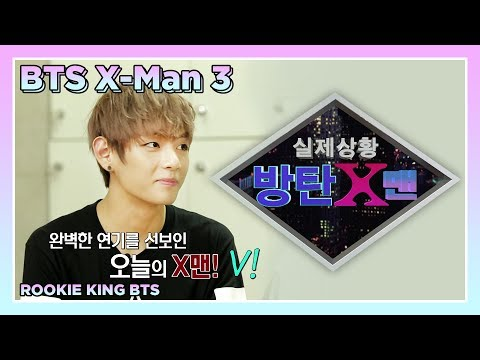 [Rookie King BTS Ep 8-4] Finally it turns out who X-Men is. You'll be surprised to see it.