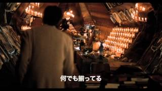 『ダーク・ブラッド』予告編