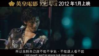 Nonton The Viral Factor  2012  Trailer Film Subtitle Indonesia Streaming Movie Download