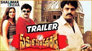 Video Samarasimha Reddy Telugu Movie Trailer || Balakrishna, Simran, Anjala Zhaveri || Shalimarcinema MP3, 3GP, MP4, WEBM, AVI, FLV Januari 2018