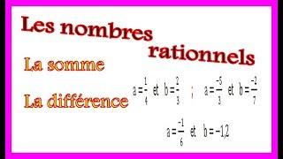 Maths 4ème - Les nombres rationnels Somme et Différence Exercice 22