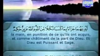 المصحف الكامل  06 الشريم والسديس مع الترجمة بالفرنسية