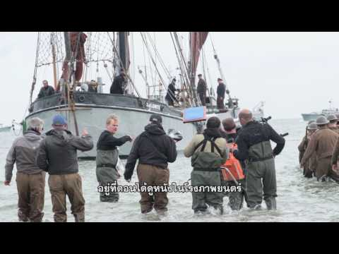 Dunkirk - 70mm Large Format Featurette (ซับไทย)