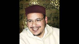 (عمر القزابري من سورة الأعراف (مقام النكريز