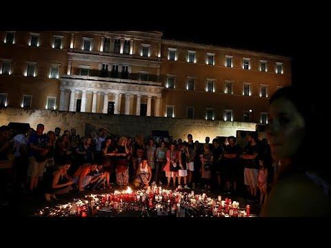 «Μια συγγνώμη» για τα θύματα της φονικής πυργκαγιάς