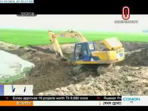 Irregularities in constructing barrage in haor (21-03-2018)