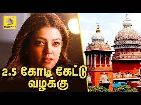 Rasi Palan 12-10-2017 | Dhina Palan | Astrology | Tamil Horoscope