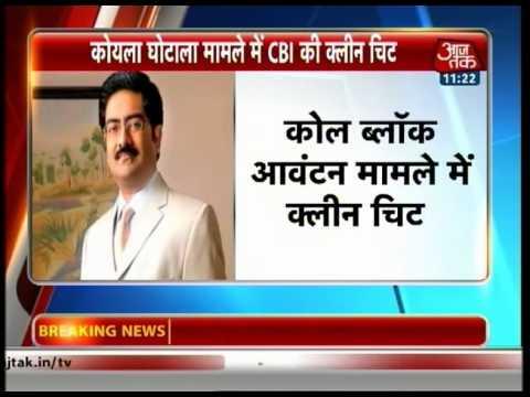 Kumar Mangalam Birla  P C Parekh get clean chit in coal scam case 30 August 2014 12 PM