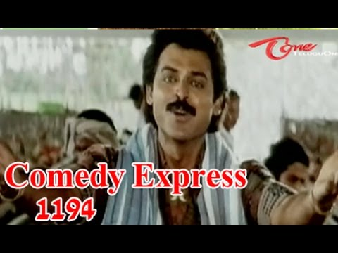 Comedy Express 1194 || Back to Back || Telugu Comedy Scenes