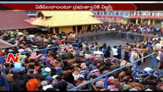 Kerala Sabarimala: Krishna District Devotees Arrested for Pouring Mercury on Temple Mast
