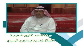 انطلاق المرحلة 3 من مسابقة القرآن بالمدينة1434