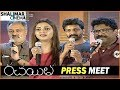 Rachayitha Movie Press Meet || Vidyasagar, Sanchita Padukone, Jagapathi Babu || Shalimarcinema