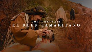 El Buen Samaritano (Cortometraje)