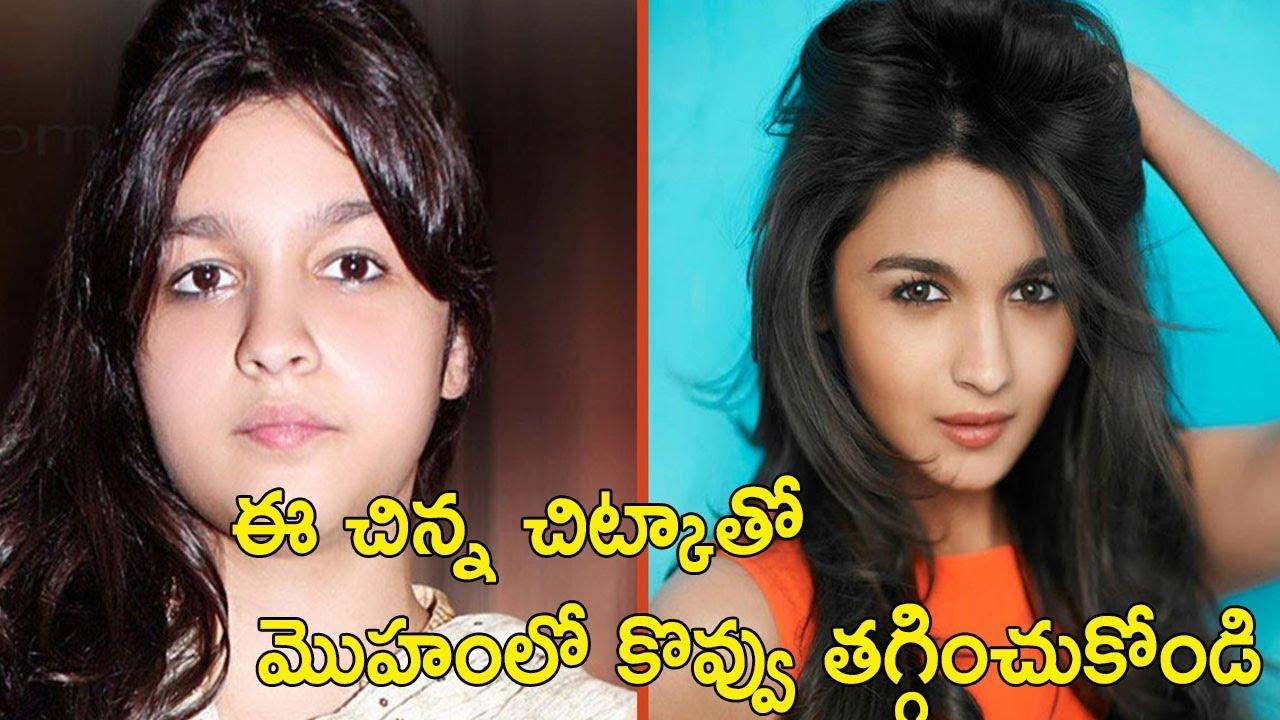 ఈ చిన్న చిట్కా తో  మొహం లో కొవ్వు తగ్గించుకోండి How to Remove Face Fat in 1 Week Telugu health Tips