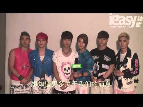 NU'EST-M Easy Magazine EXCLUSIVE Behind the Scenes (видео)