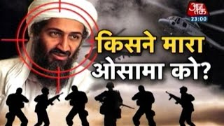 Vardaat: The man who killed Osama bin Laden (PT-2)
