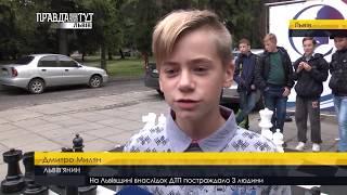 Випуск новин на ПравдаТУТ Львів за 22.09.2017