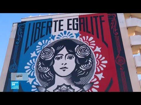 ماريان رمز القيم الفرنسية في لوحة غرافيتي جديدة للفنان فيري