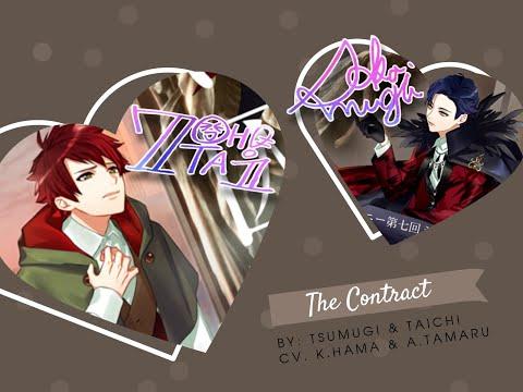 【A3!】Tsumugi Tsukioka & Taichi Nanao ―The Contract (Lyrics KAN|ROM|ENG)
