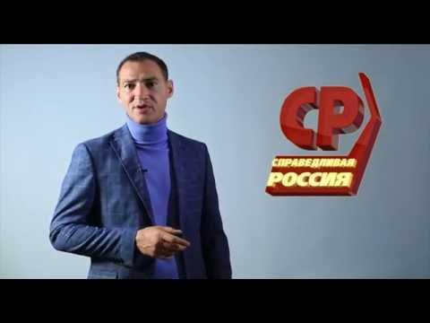 Обращение Романа Бабаяна!
