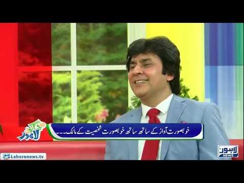 Video Khalid baig