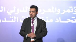 Mohammed Al Qahtani @ The 45th IFTDO Conference and Exhibition