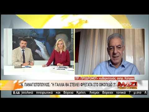 Ο Κύπριος κυβερνητικός εκπρόσωπος στην ΕΡΤ | 12/10/2019 | ΕΡΤ