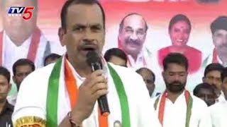 కేసీఆర్ పై దుమ్మెత్తిపోసిన కోమటిరెడ్డి..! | Komatireddy Venkat Reddy Fires On KCR