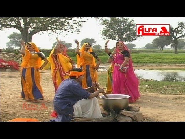 Anuradha Paudwal Rajasthani Folk Song - Aur Rang De ...