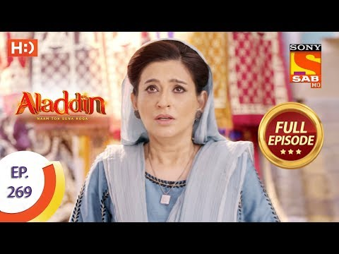 Aladdin - Ep 269 - Full Episode - 27th August, 2019