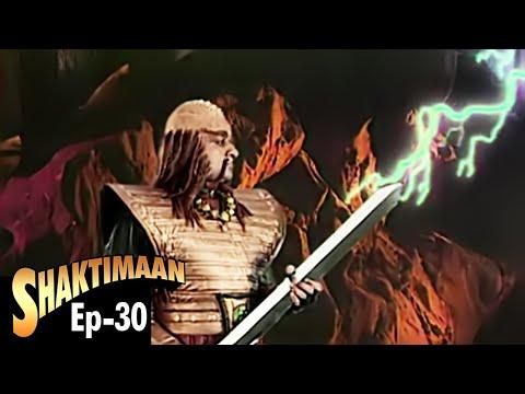 Video Shaktimaan - Episode 30 download in MP3, 3GP, MP4, WEBM, AVI, FLV January 2017