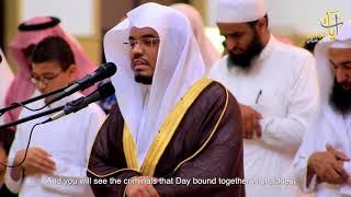 Download Video {يوم تبدل الأرض غير الأرض والسماوات } تلاوة خاشعة للشيخ د. ياسر الدوسري | ٢١-١١-١٤٣٨هـ MP3 3GP MP4