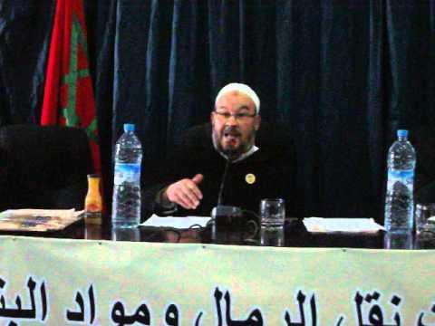 مصطفى بن حمدان يفتتح الجمع العام السنوي لتعاونية نقل الرمال بالعرائش