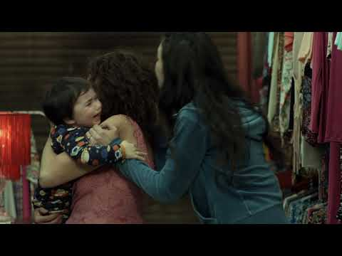 Alanis - Trailer?>