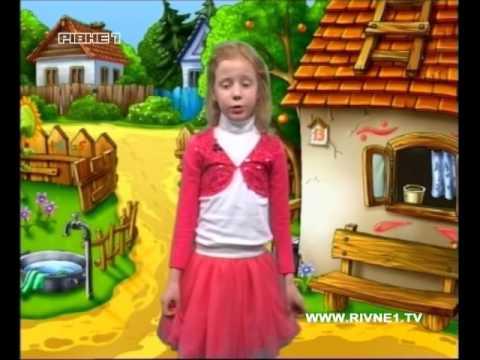 """Дитяча телестудія """"Рівне 1"""" [184-й випуск]"""