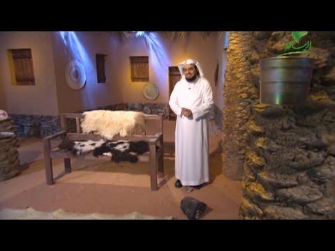 الحلقة [19] برنامج عائشة د.إبراهيم الدويش