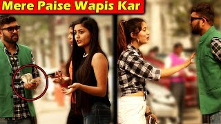 Asking Cute Girls 500 ka chutta hai | Prank with a Twist | Unglibaaz