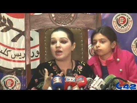 Mishal Malik Press Conference On Kashmir | 17 Jan 2020