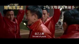 Nonton From Vegas To Macau 3 (2016) - Official Ultimate Hong-Kong Trailer (Chow Yun-Fat Movie) HD Film Subtitle Indonesia Streaming Movie Download