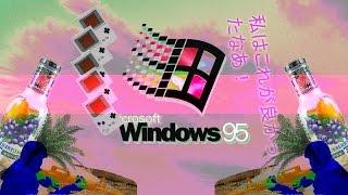 Download Lagu Kaoru Akimoto compilation (マクロスMACROSS 82-99 sample) Mp3
