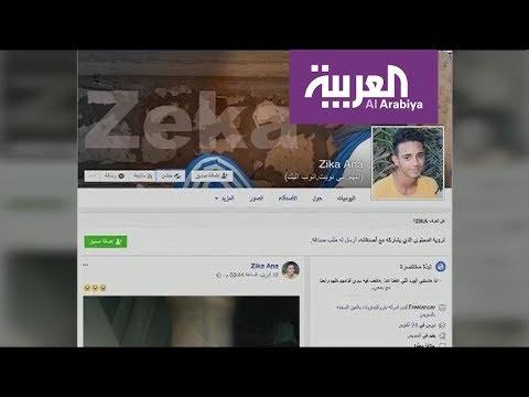 العرب اليوم - شاهد: استمرار عمليات الانتحار بسبب تحديات لعبة