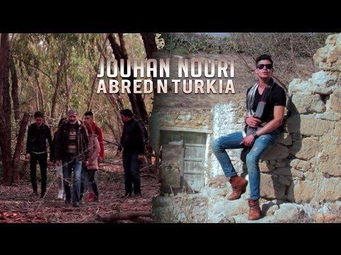 | John Nouri 2016 - Abred N Turkia
